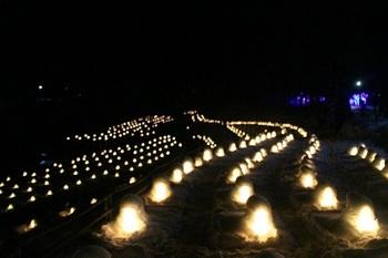 湯西川温泉かまくら祭 (1).jpeg