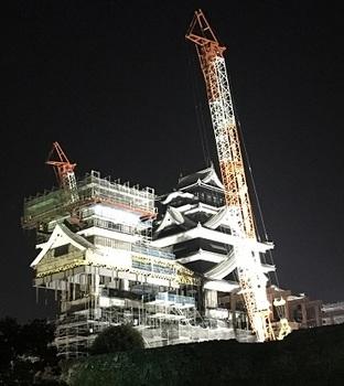 熊本城 再建.jpeg